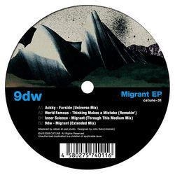 「Migrant EP」